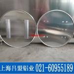 圆形铝板 标牌铝圆片 圆形标牌铝板