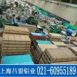 上海铝板厂家宽铝板5052/1060