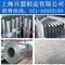 拉丝铝板厂家提供拉丝铝板
