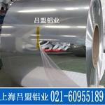 鏡面鋁卷單面貼膜可分切各種寬度