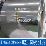 上海鏡面鋁卷廠家覆膜鏡面鋁板