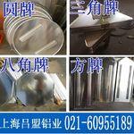 上海鋁槽 交通標牌鋁板半成品加工