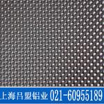 汽车底盘排气管花纹铝板珍珠球形