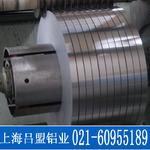 中空玻璃条用铝带厂家供应铝卷