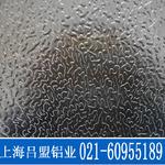 桔皮纹压花(轧花)铝板及铝卷