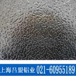 3003壓花鋁板