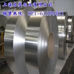 散热器铝带绕管用铝翅片散热专用