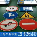 交通标牌铝圆片