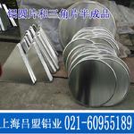 铝滑槽标牌铝型材背槽滑轨龙骨