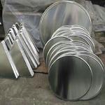 交通標志牌用鋁圓片、方片鋁板