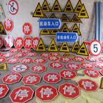 景區廠區內部道路用指示標志牌