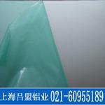 上海陽極氧化鋁板及鋁卷供應商