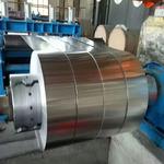 3003铝带可分切各种宽度上海吕盟