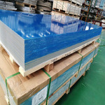 1100铝板供应商1100铝卷现货