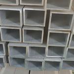 铝方管(矩形铝管)