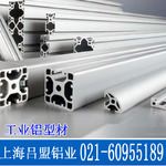 40*80工业铝型材2毫米框架流水线