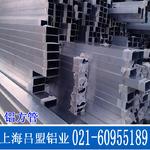 铝方管厂家6063铝方管现货