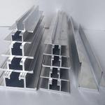 標牌鋁槽廠家提供各種厚度鋁滑槽