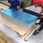 5052開平鋁板表面貼膜無劃傷鋁板