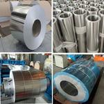散热用铝卷、铝带和铝板现货批发