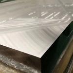6061中厚鋁板和超厚鋁板鋸切切割