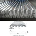 瓦楞铝板型号提供波纹波浪铝瓦