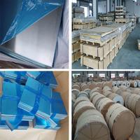 电厂保温铝板和铝合金板提供铝卷