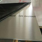 7075铝板及铝棒厂家7075T651