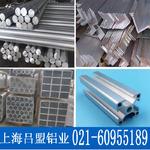 4040系列工业铝型材框架铝合金梯