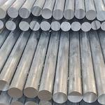 铝棒厂家提供6061T6铝棒