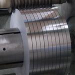 1060鋁帶純鋁帶散熱用鋁卷帶批發