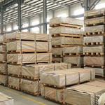 5052铝板厂家提供5052H32铝板