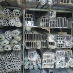 6063铝方管厂家光铝素材铝管