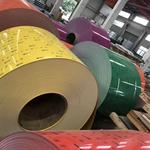 彩色铝卷和彩色铝板厂家定制加工