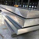 上海6061鋁板廠家