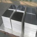 薄铝片厂家铝箔片定制加工薄铝板