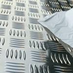 3003花纹铝板厂家五条筋防滑铝板