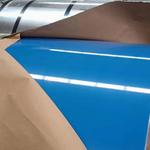 藍色彩涂鋁卷和涂層彩色鋁板廠家