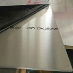 7075鋁板的硬度
