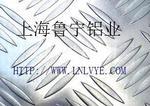 供应铝材.铝板.铝带.铝箔.铝卷.镜面铝板