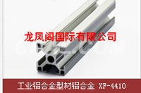 鋁合金工業型材