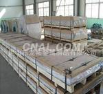 2011 铝板、 进口铝板、南非铝板