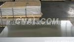 2017铝板、进口铝板、南非铝板