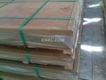 7075铝棒 7050铝板 航空航天铝板