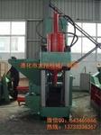 金属屑压块机铸铁屑压块机铝屑压块