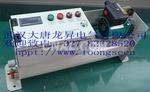 STQ發電機組冷卻水加熱器