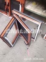 苏州断桥门窗铝型材幕墙型材加工