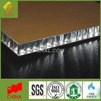 聚酯铝蜂窝板厂家 广交会指用