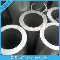 厚15外径70铝管6061挤压圆管现销