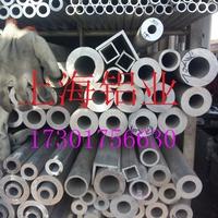 6系挤压铝合金管461*8超长6米铝管